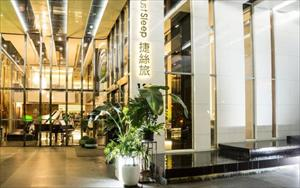 捷絲旅(中正館)
